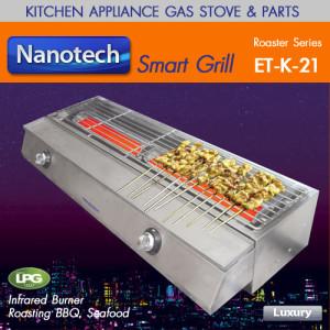 รีวิวเตาปิ้งย่างใช้ระบบแก๊ส Nanotech รุ่น ET-K21